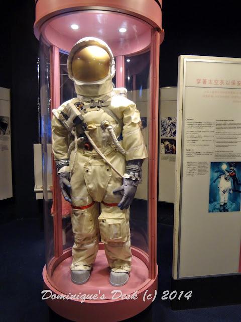 A space suit