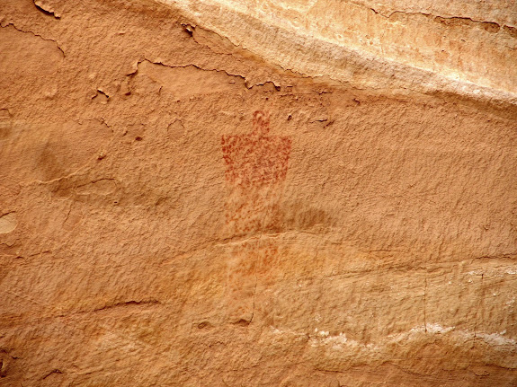 Lone pictograph