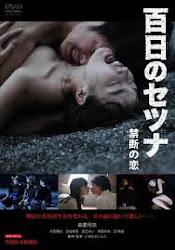 Setsuna: Vampires Love of 100 Days - Ngày yêu 100 ma cà rồng 18+