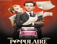 مشاهدة فيلم Populaire