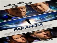 مشاهدة فيلم Paranoia بجودة CAM