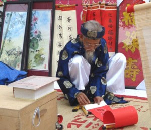 Đôi điều về Thư Pháp Trung Hoa và nghệ thuật viết chữ của người Phương Đông – Kỳ 1