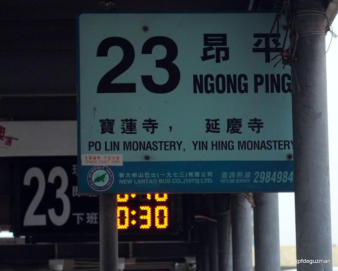 Bus 23 Terminal