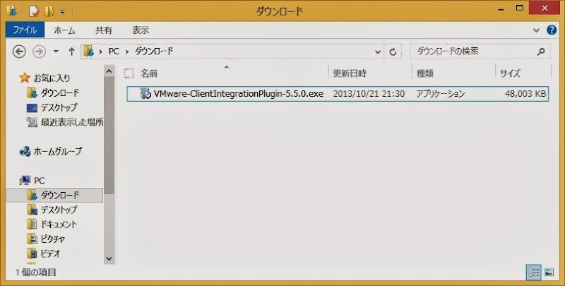 ダウンロード VMware vSphere