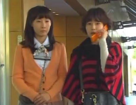 Do Ji Won, Oh Ji Eun