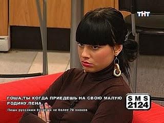 Нелли Ермолаева ушастая фото
