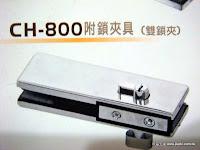 裝潢五金 品名:CH-800-雙鎖夾角(小型) 規格:164*51*32MM 顏色:亮面/砂面 玖品五金