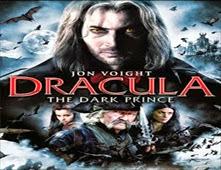 مشاهدة فيلم Dracula: The Dark Prince
