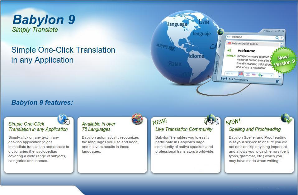 Babylon 8 instant translation tool multilanguage