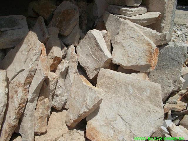 Bilecki kamen - sirovina za bunju kamen
