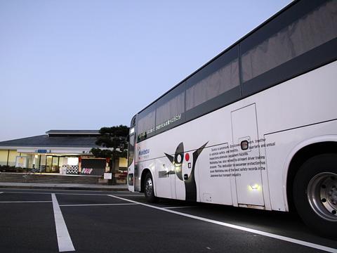 西鉄高速バス「さぬきエクスプレス福岡号」 3802 鴻ノ池PAにて その2