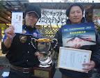 優勝 秋葉紀幸プロ ハワイ旅行券贈呈 2012-11-26T03:07:33.000Z