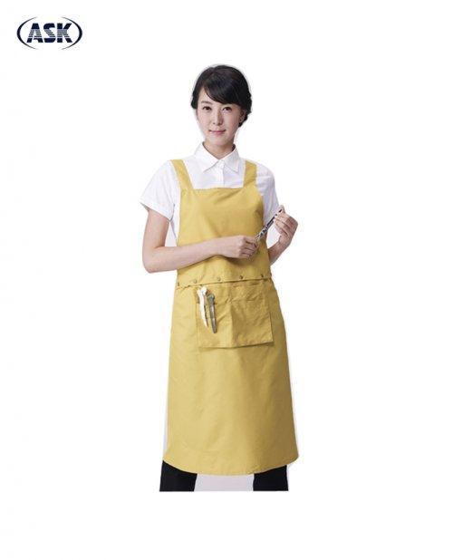 Trang phục Bếp #17