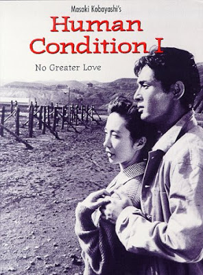 the+human+condition+I+poster.jpg