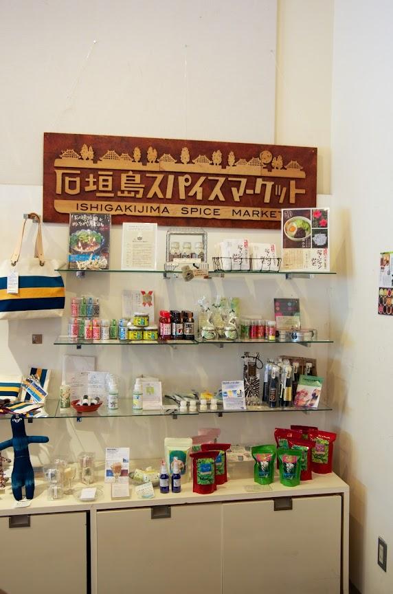 石垣島スパイス・マーケットコーナー