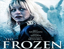 فيلم The Frozen