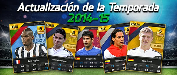 united-eleven-futbol-simulador-nexon-game-brasil-2014