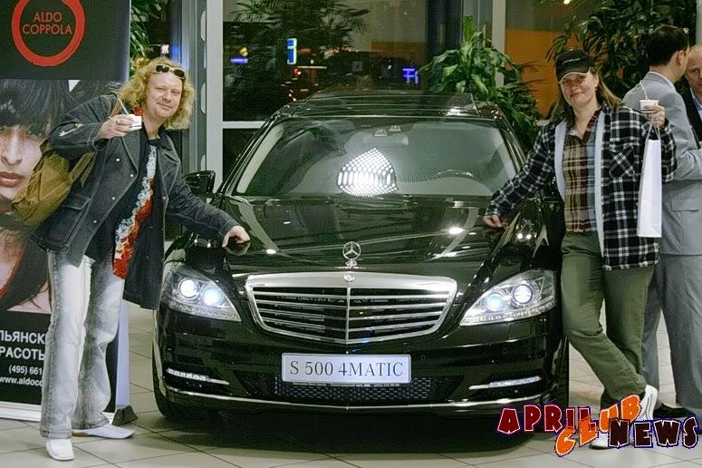 Виталий Белобрагин, Екатерина Архипова и Мерседес-Бенц