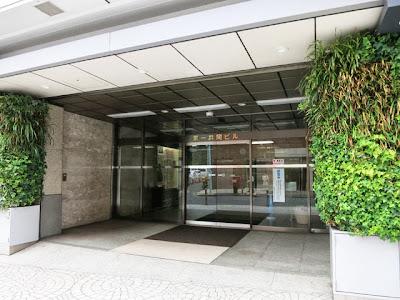 第一共同ビルの入り口