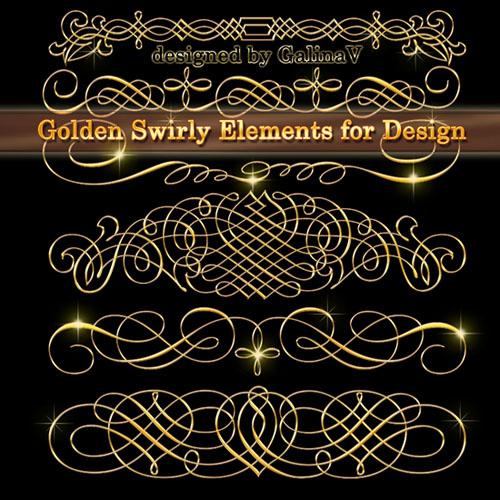 PSD-исходник - Золотые завитки, элементы для дизайна
