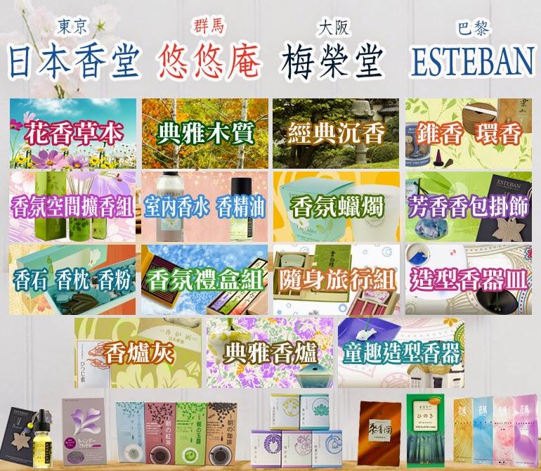 線香 日本線香推薦 日本香堂 Nippon Kodo