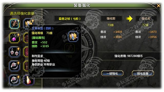 Dragon Nest phiên bản webgame đã lộ diện 8