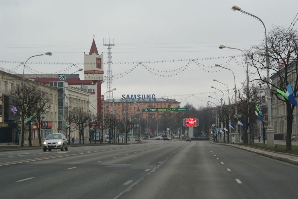 Проспект Независимости, Минск, Беларусь