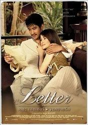 The Letter - Bức thư
