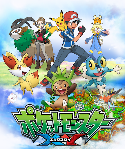Pocket Monsters XY - Pokemon XY - Pokemon Season 18