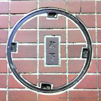 札幌市下水道ハンドホール蓋