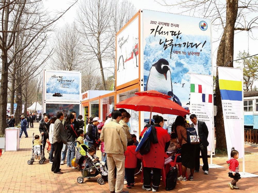 2012 서울 전시회 모습