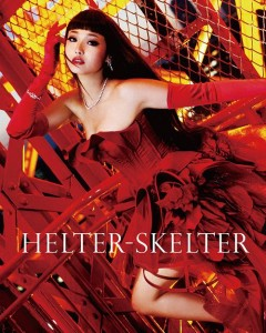 Helter Skelter (2012) BluRay 720p 900MB