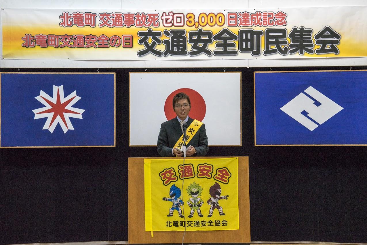 決意表明:北竜町青年代表・小松修 様(JAきたそらち青年部北竜支部支部長)
