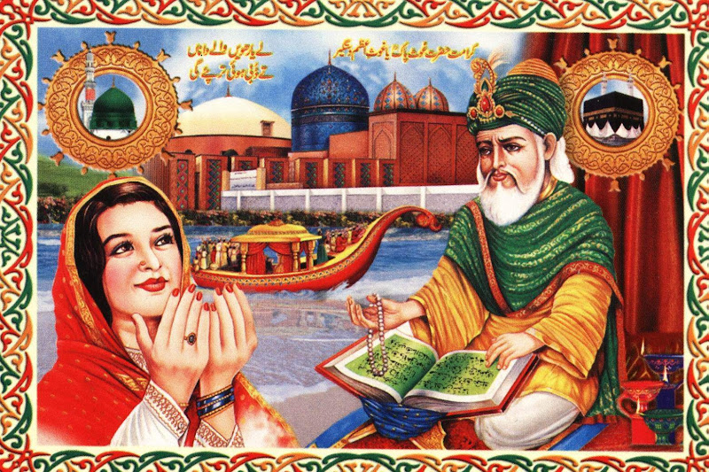 Hazrat syed jalaluddin chishti rahmatullah google altavistaventures Image collections