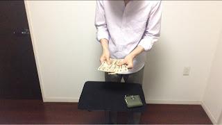 5000円が5万円に変化 / Bill Change