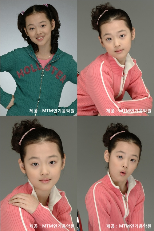 [Pictures] Very cute Sulli's predebut photos revealed ... F(x) Amber Pre Debut