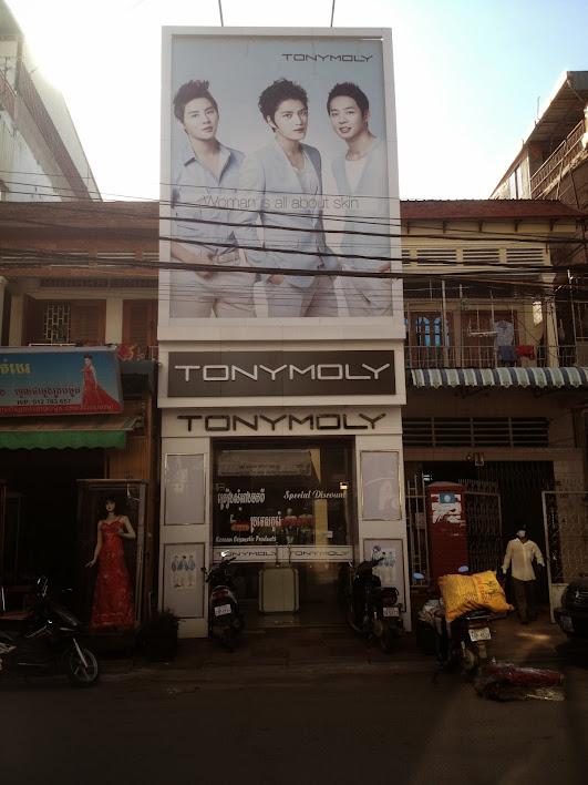 tony moly, korean, skincare, cosmetics. makeup, asia, kpop, beauty, fashion, haul, filipino, blogger, khmer, phnom penh, cambodia, russian market, toul toumpun,