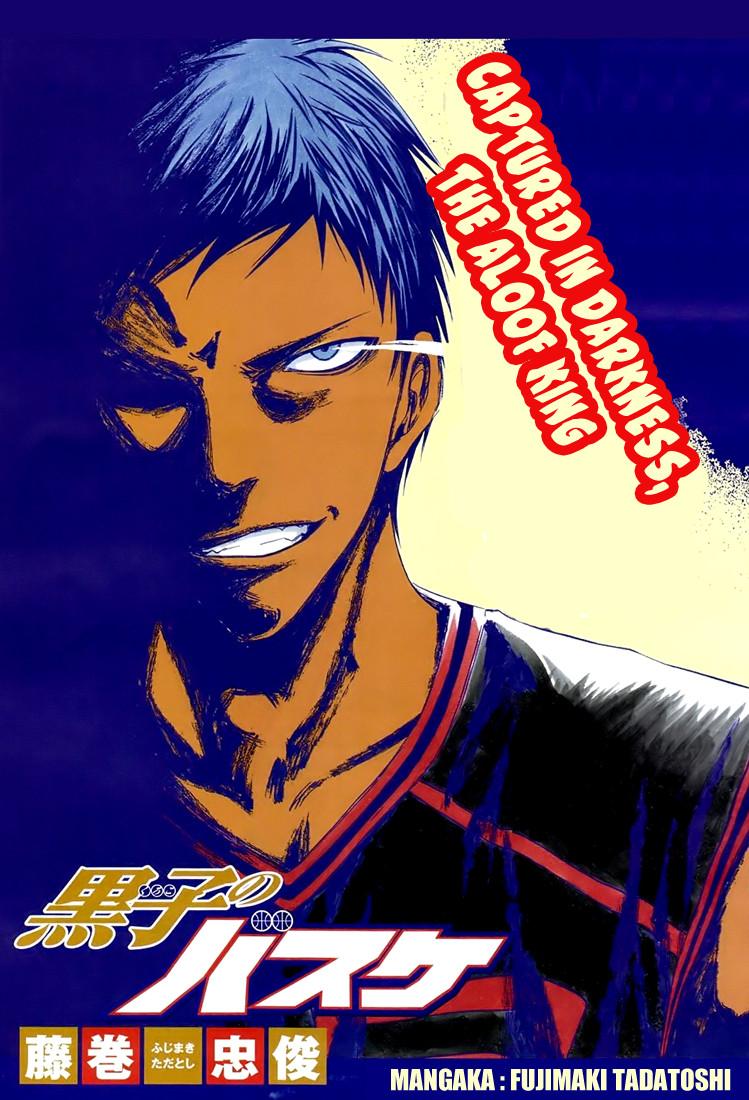 Kuroko no Basket Manga Chapter 124 - Image 01