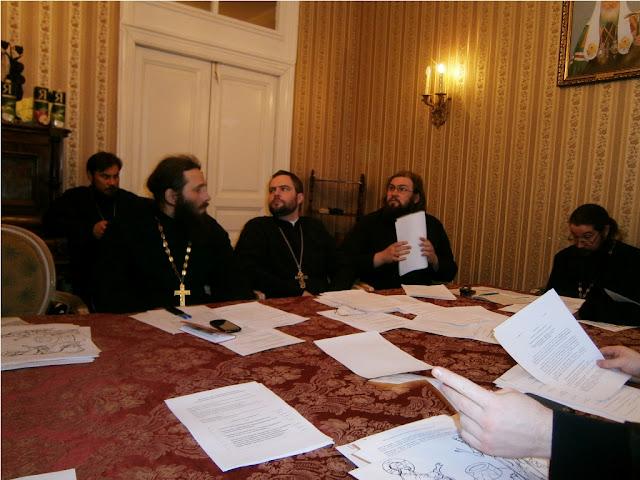 Заседание миссионерской комиссии