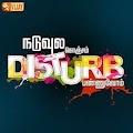 Naduvula Konjam Disturb Pannuvom 21-12-2014- VijayTv Show