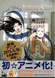 Saint Young Men - Saint Onii-san