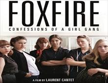 فيلم Foxfire 2012
