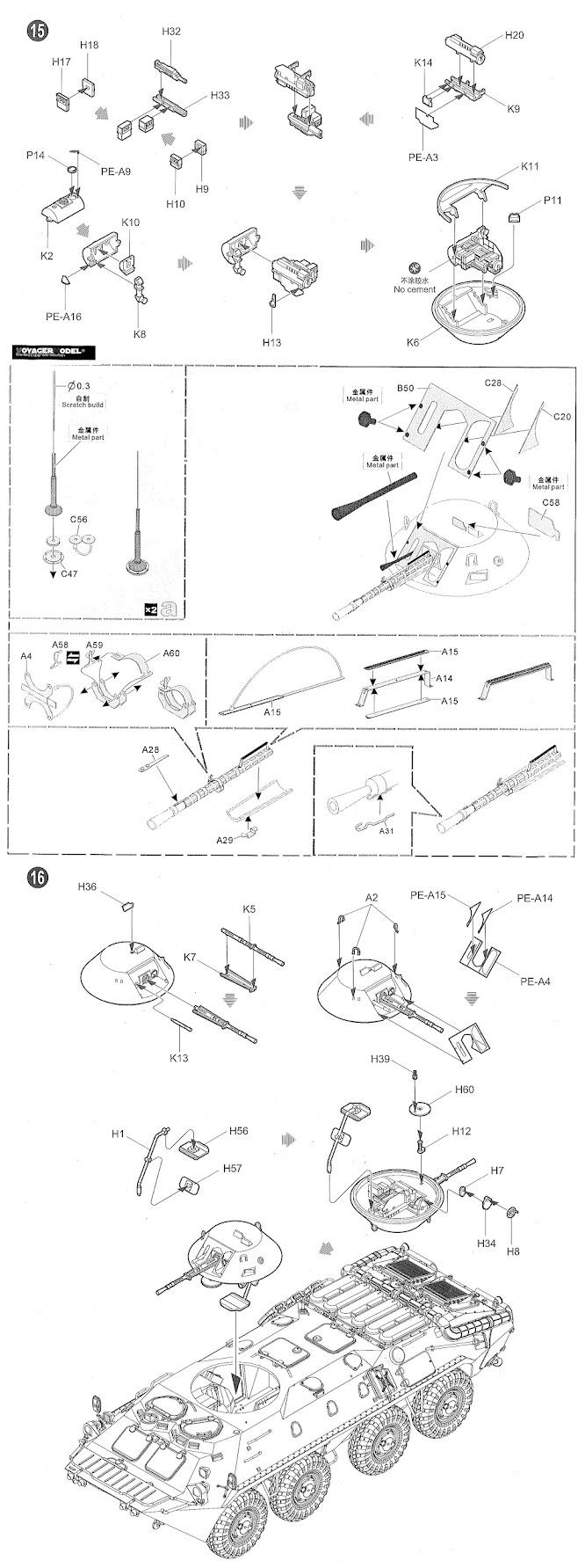 [BTR-70+manual+028]