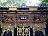Zuihō-den Mausoleum