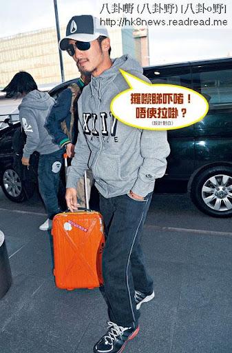 上星期五(十九日),霆鋒往機場出發到南京工作,對記者所有提問都不作回應。