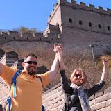 2011_10_15-18 Beijing China Trip