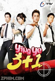 Anh Dã 3+1 - My Best Pals (2007) Poster