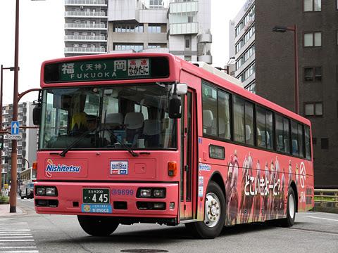 西日本鉄道「なかたに号」 9699