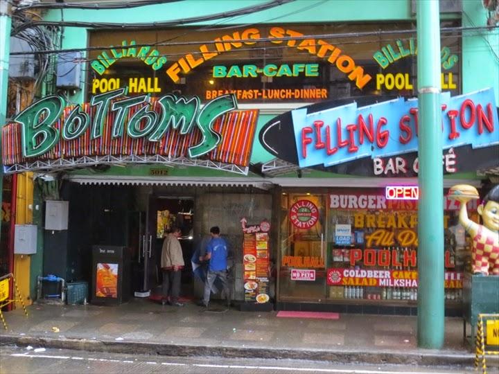 フィリピンのブルゴスのバー Bottoms