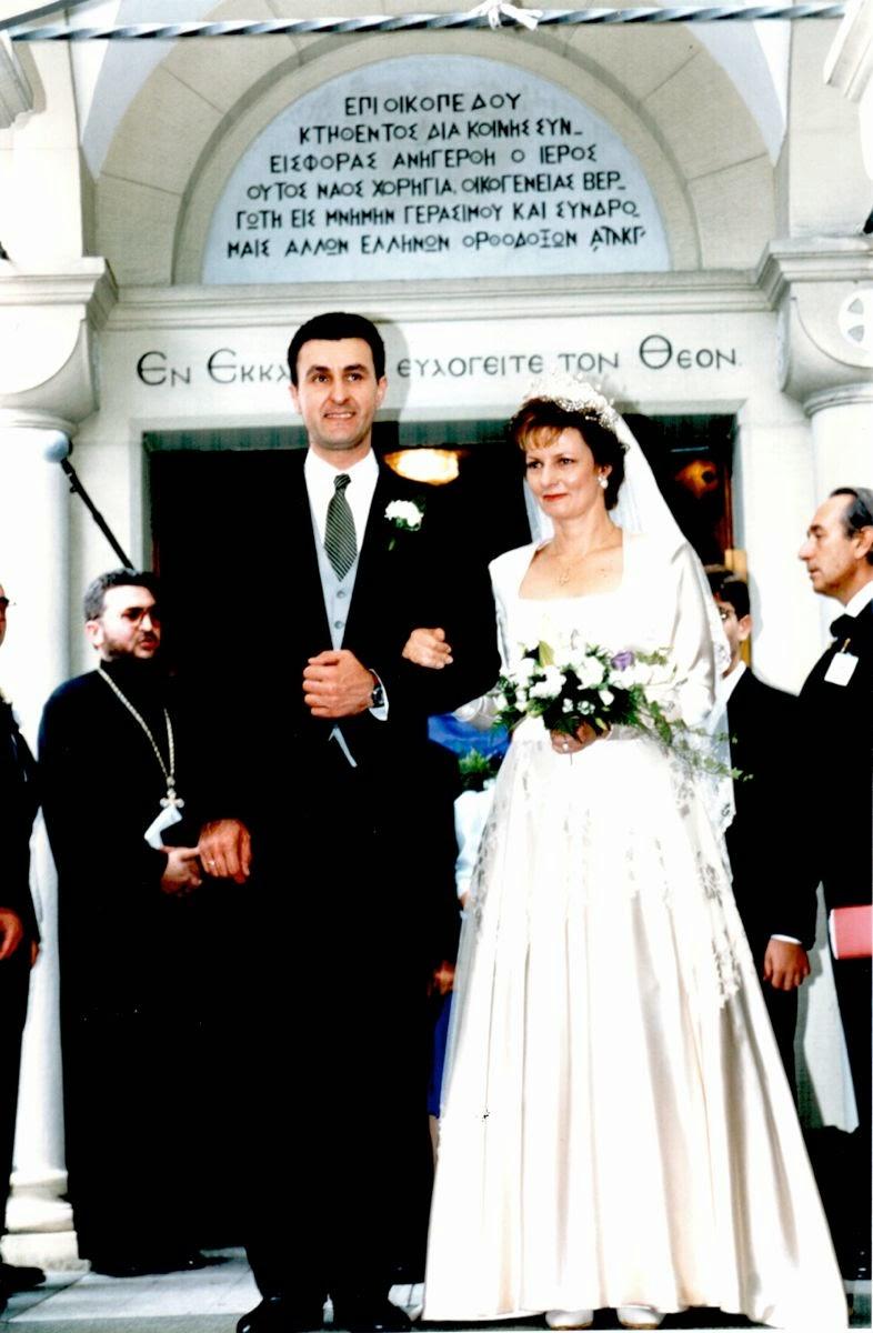 Nunta Principesa Margareta, principele Radu